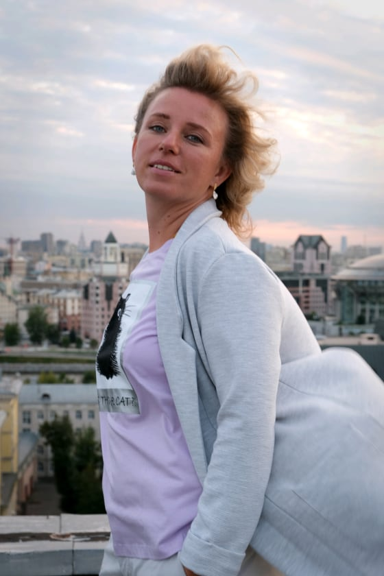 психолог Панова Татьяна
